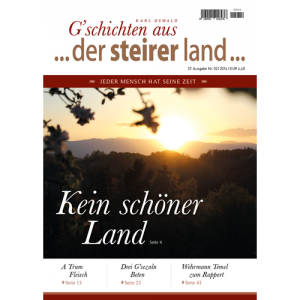 DSL_Cover02_2016