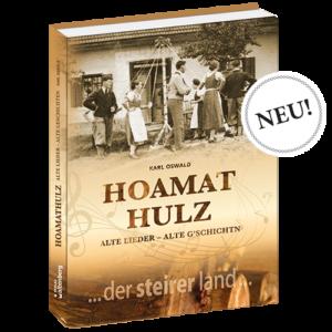 hoamathulz_web